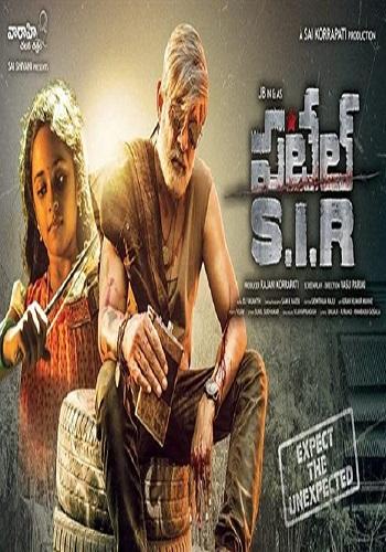 Patel S.I.R 2017 UNCUT Dual Audio Hindi Full Movie Download