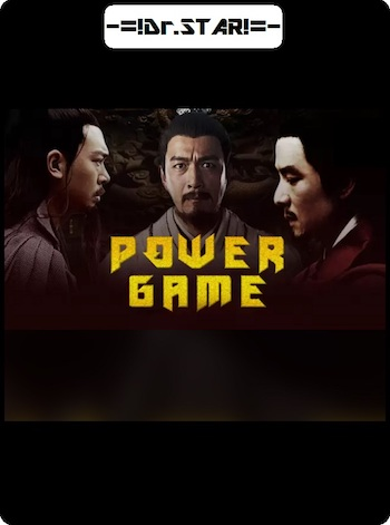 Power Game 2017 Dual Audio Hindi 480p WEBRip 280mb