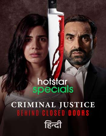 Criminal Justice Behind Closed Doors 2020 Full Season 01 Download Hindi In HD