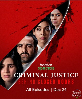 Criminal Justice Season 02 Complete