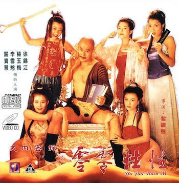 Yu Pui Tsuen III (1996) UNRATED Dual Audio Hindi Bluray Movie Download