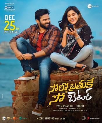 Solo Brathuke So Better 2020 Dual Audio Hindi Telugu HDRip 720p 480p Movie Download