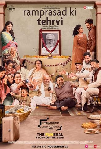 Ramprasad Ki Tehrvi 2021 Hindi 480p HDRip x264 350MB ESubs