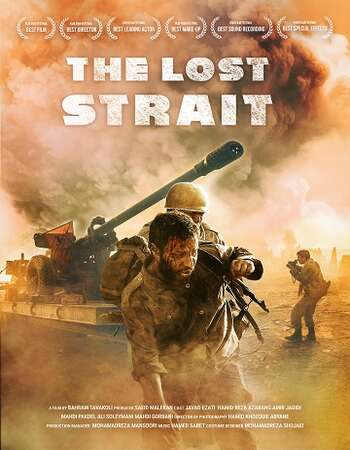 The Lost Strait 2018 Hindi Dual Audio WEBRip Full Movie Download