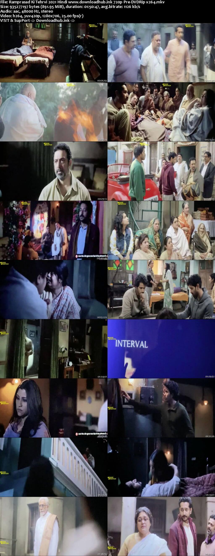 Ramprasad Ki Tehrvi 2021 Hindi 720p 480p Pre-DVDRip x264