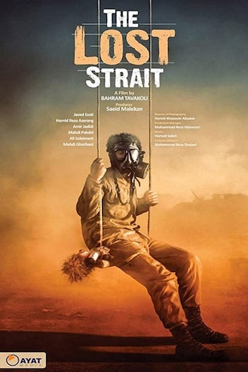 The Lost Strait 2018 Dual Audio Hindi 720p WEBRip 800mb