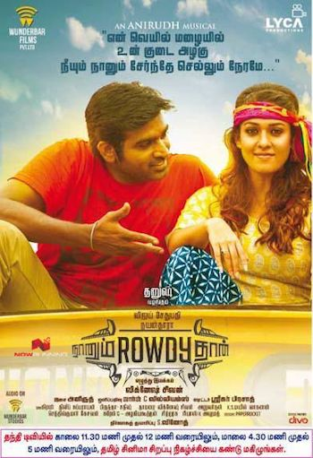 Naanum Rowdy Dhaan 2015 UNCUT Dual Audio Hindi 480p HDRip 400MB