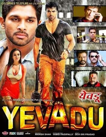 Yevadu 2014 Hindi Dual Audio 720p UNCUT BluRay ESubs