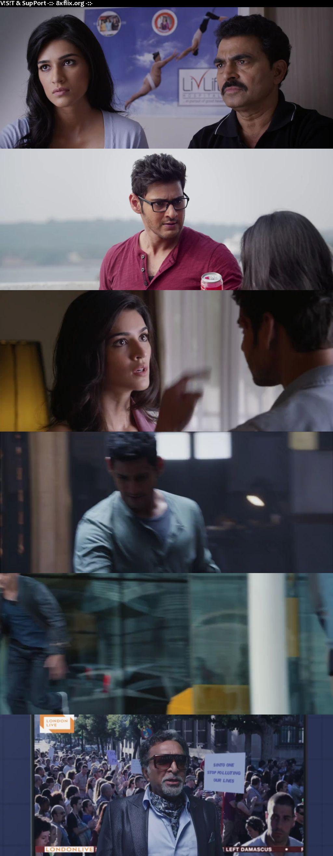 1 Nenokkadine 2014 Hindi Telugu Dual Audio 720p 480p UNCUT BluRay