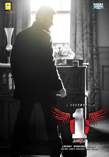 1 Nenokkadine 2014 Dual Audio Hindi Telugu BluRay 720p 480p Movie Download