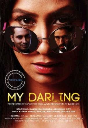 My Darling 2021 Hindi Full Movie Download
