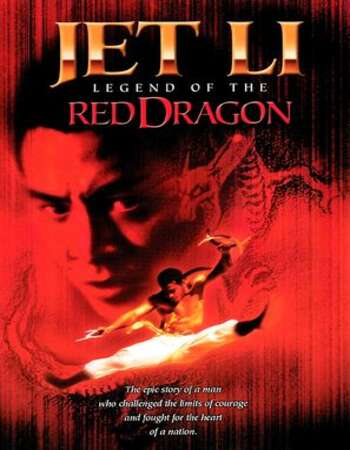 Legend of the Red Dragon 1994 Hindi Dual Audio 720p Web-DL ESubs