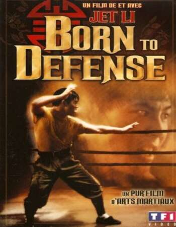 Born to Defense 1986 Hindi Dual Audio 300MB Web-DL 480p ESubs
