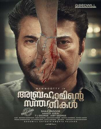Abrahaminte Santhathikal 2018 Hindi Dual Audio 700MB UNCUT HDRip 720p HEVC