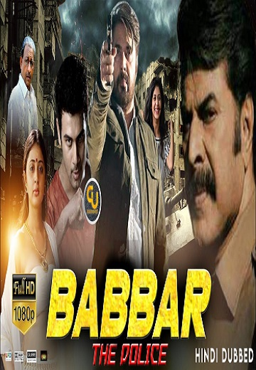 Babbar The Police 2021 Hindi Dubbed Full Movie Download