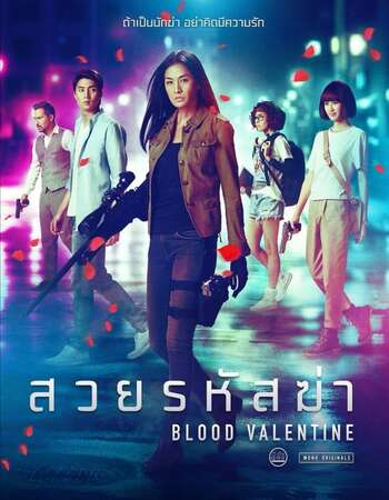 Blood Valentine 2019 Hindi Dual Audio 720p WEBRip x264
