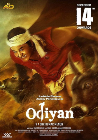Odiyan 2018 Dual Audio Hindi 480p UNCUT HDRip x264 500MB