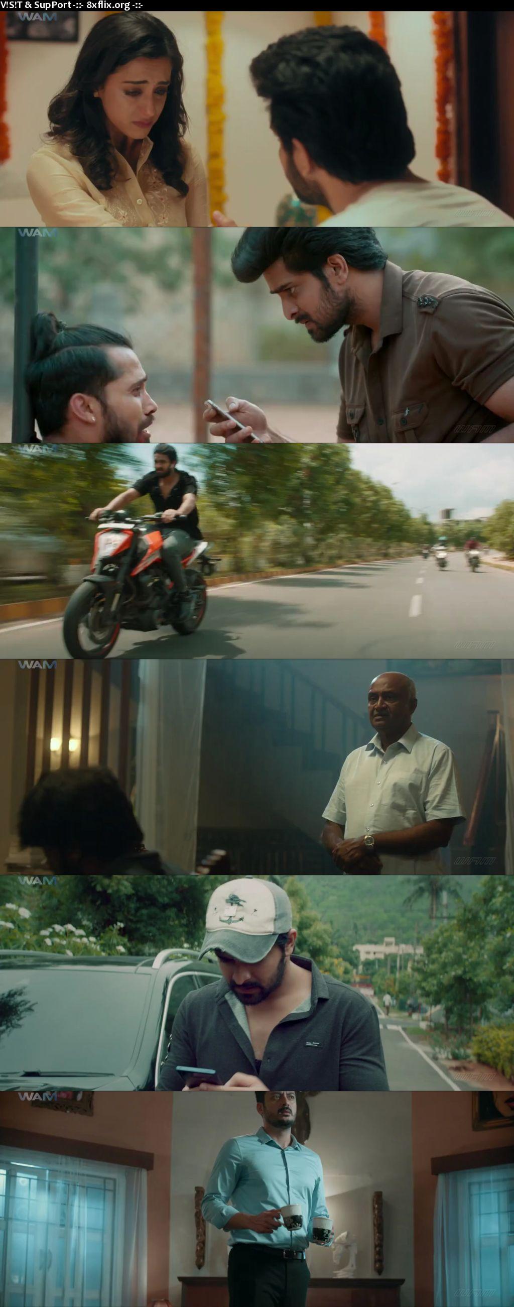 Aswathama 2021 Full Movie Hindi Dubbed 720p 480p HDRip