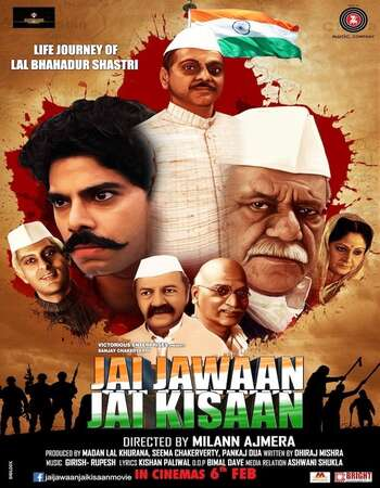 Jai Jawaan Jai Kisaan 2015 Hindi 300MB HDRip 480p