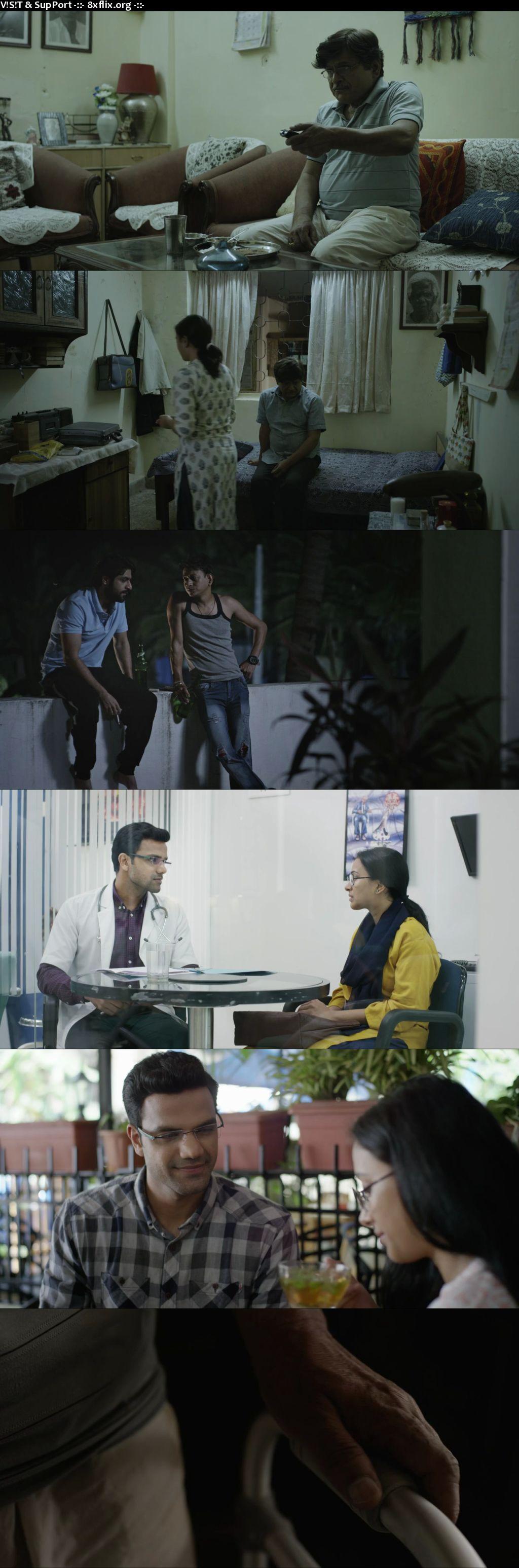 Jamun 2021 Full Hindi Movie Download 720p 480p Web-DL HD