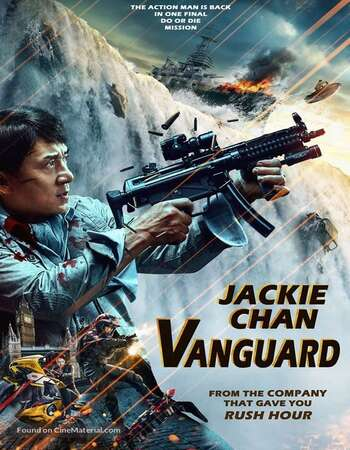 Vanguard 2020 Hindi (Cleaned) Dual Audio 550MB BluRay 720p ESubs HEVC