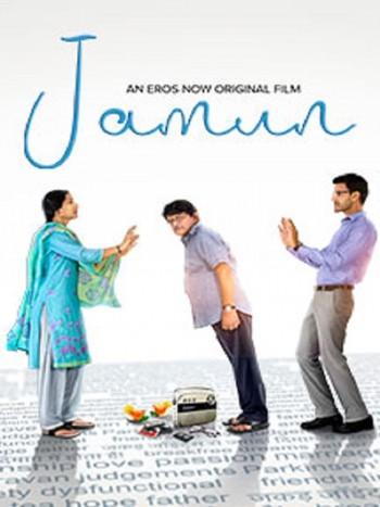 Jamun 2021 Hindi Full Movie Download