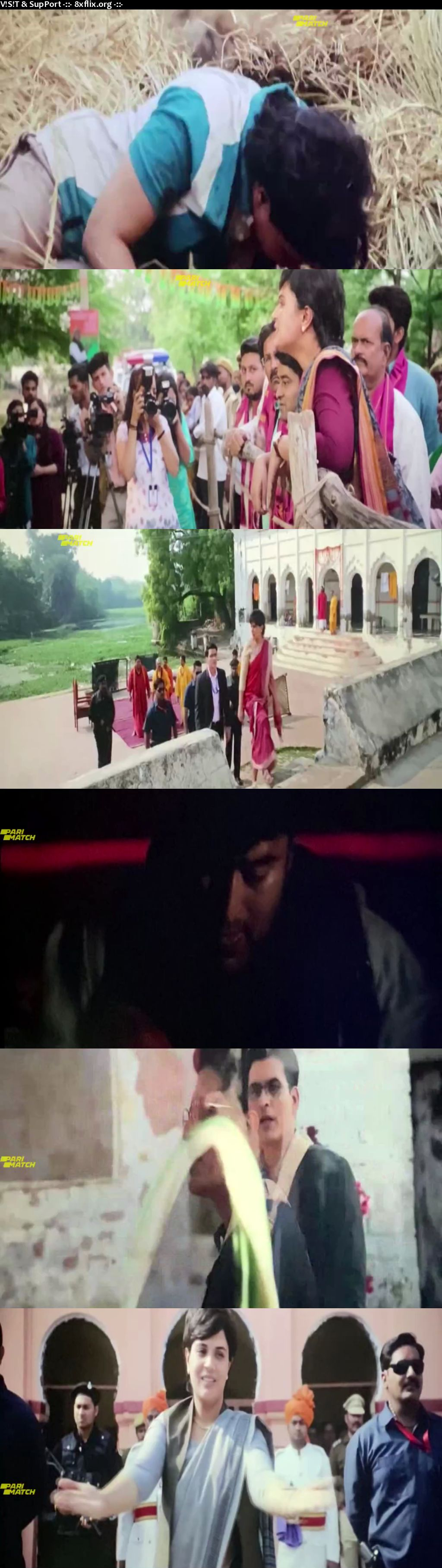 Madam Chief Minister 2021 Full Hindi Movie Download 720p 480p HD