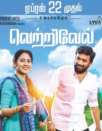 Vetrivel 2016 Hindi Dual Audio 720p UNCUT HDRip x264
