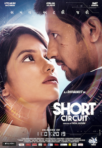 Short Circuit 2019 Gujarati 720p WEB-DL 950mb
