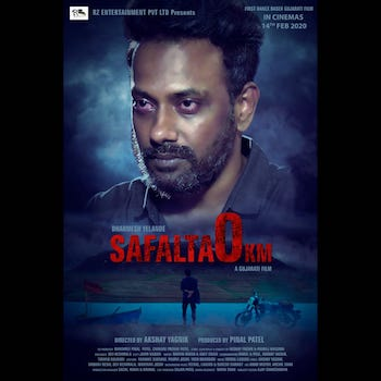 Safalta 0km 2020 Gujarati Movie Download