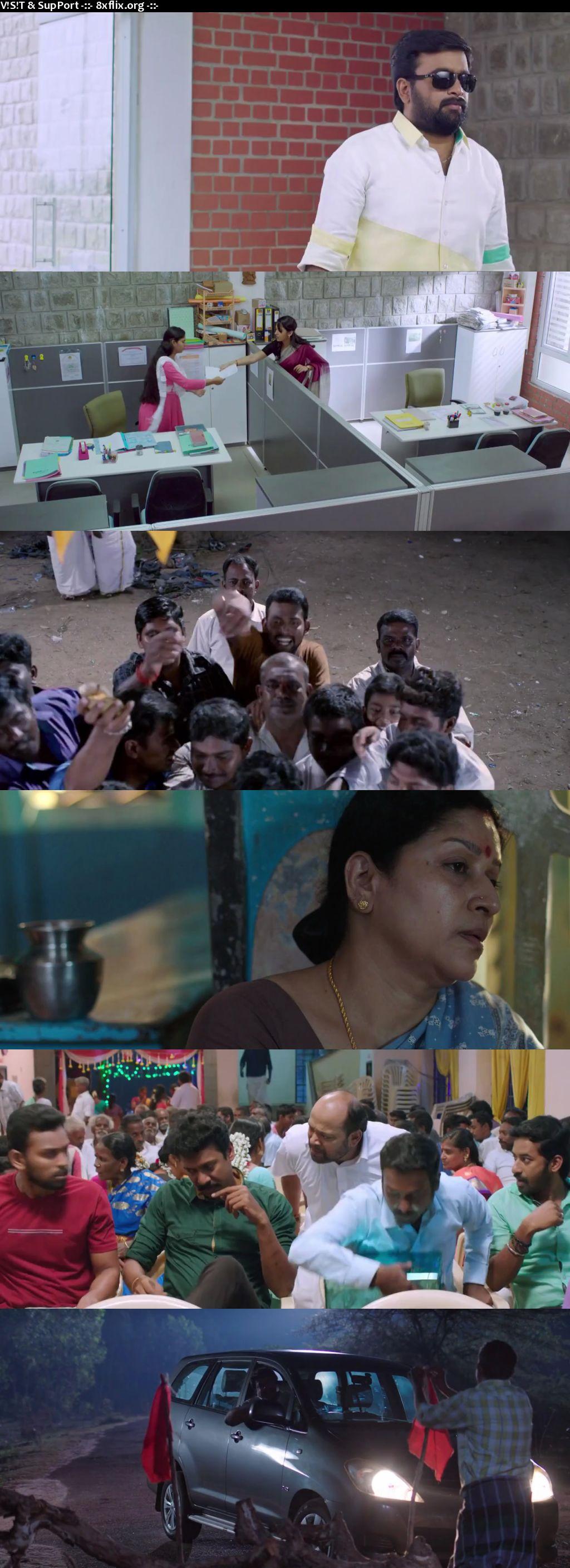 Vetrivel 2016 Hindi Tamil Dual Audio 720p 480p UNCUT HDRip