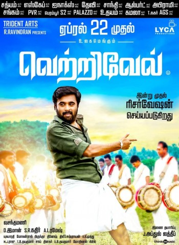 Vetrivel 2016 Dual Audio Hindi Tamil HDRip 720p 480p Movie Download