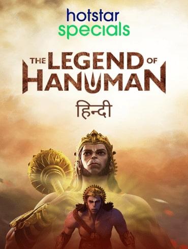 The Legend of Hanuman 2021 S01 Hotstar Originals Hindi Web Series All Episodes