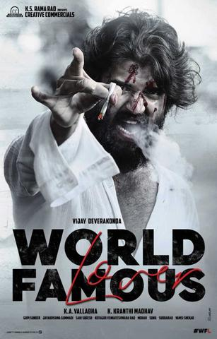 World Famous Lover 2021 Hindi Dubbed 480p UNCUT HDRip x264 400MB