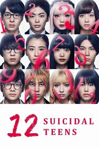 12 Suicidal Teens 2019 Dual Audio Hindi (Fan Dub) 480p BRRip x264 350MB