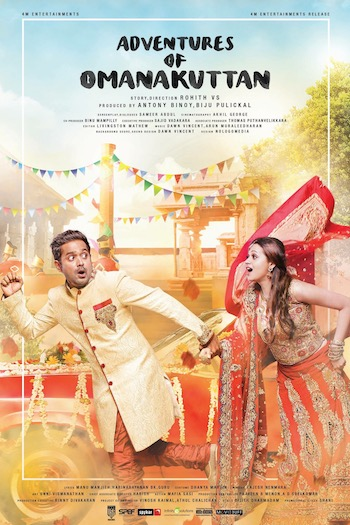 Adventures Of Omanakuttan 2017 UNCUT Dual Audio Hindi Movie Download