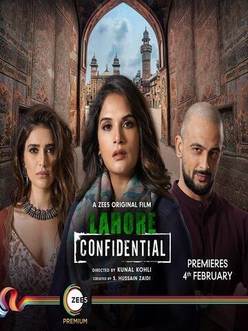 Lahore Confidential 2021 Zee5 Hindi 480p HDRip x264 300MB ESubs