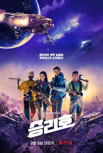 Space Sweepers 2021 Dual Audio Hindi 480p WEB-DL 400MB