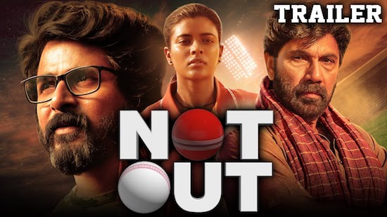 Not Out 2021 Hindi Dubbed 480p HDRip 350MB