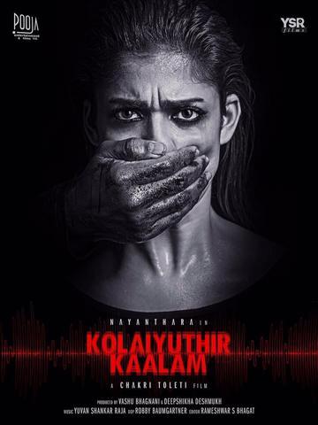 Kolaiyuthir Kaalam 2021 Hindi Dubbed 480p UNCUT HDRip x264 300MB