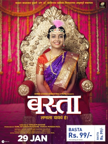 Basta 2021 Marathi  Movie Download