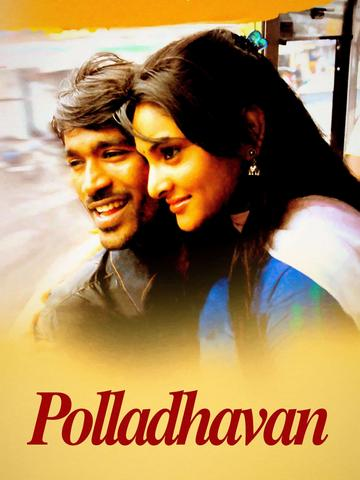 Polladhavan 2021 Hindi Dubbed 480p HDTV x264 340MB