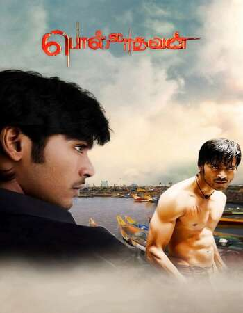 Polladhavan 2007 Hindi Dubbed 720p HDTV 1GB