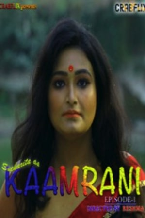 18+ Kaam Rani 2021 Hindi Full Movie Download