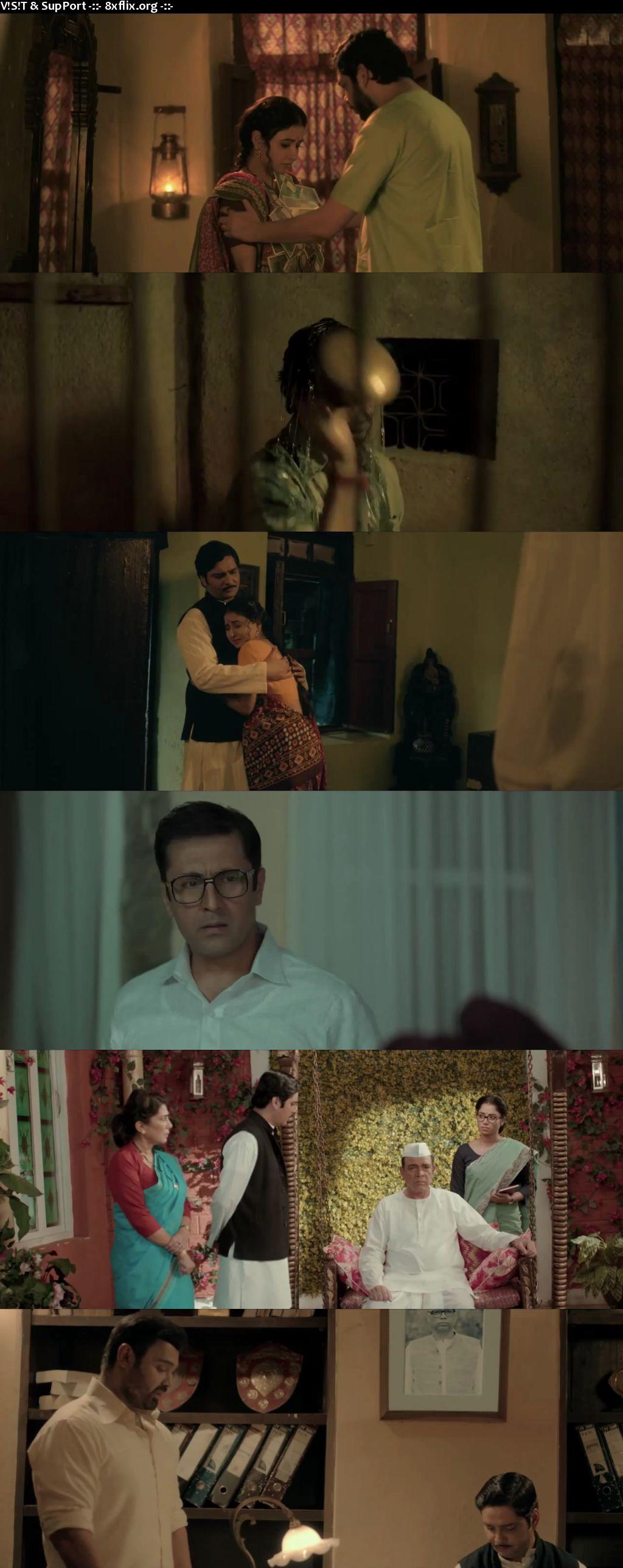 Main Mulayam 2021 Full Hindi Movie Download 720p 480p Web-DL HD