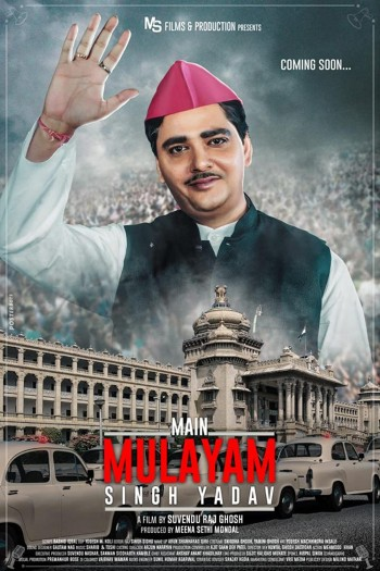 Main Mulayam 2021 Hindi Full Movie Download