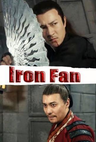 Iron Fan 2018 Dual Audio Hindi 480p WEB-DL x264 300MB