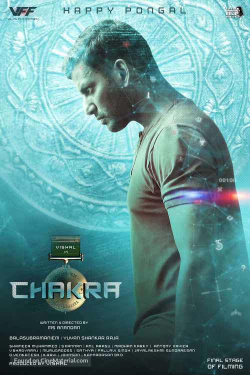 Chakra 2021 Hindi Full Movie Download