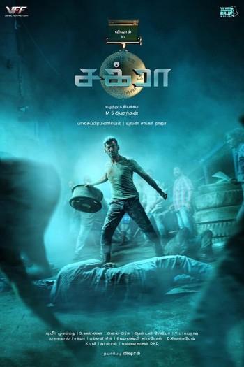 Chakra 2021 Hindi Full Movie Download