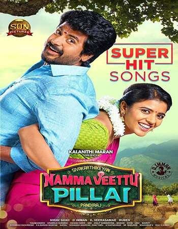 Namma Veettu Pillai 2019 Hindi Dual Audio 750MB UNCUT HDRip 720p HEVC